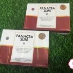 Panacea Slim W Plus พานาเซีย สลิม ดับบลิวพลัส อาหารเสริมลกน้ำหนัก สูตรเข้มข้นสำหรับคนดื้อยา ช่วยให้รูปร่างเต่งตึง ผอมเพรียวขับถ่ายของเสียออกจากร่างกาย