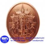 เหรียญพระคลัง เนื้อทองแดง พ่นทราย ด้านหลัง - เป็นยันต์เกราะเพชร ปี 2556