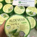 aloe vera soothing gel อโล เวร่า ซูทติ้งเจล