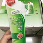 Green Herb Herbal Clove Toothpaste ยาสีฟันสมุนไพรเข้มข้น กานพลู,ใบฝรั่ง ช่วยลดกลิ่นปาก ลดเชื้อแบททีเรีย เพื่อลมหายใจสดชื่น