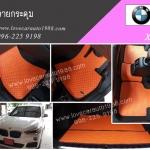 พรม BMW X1 กระดุมส้มขอบดำ