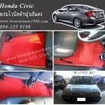 พรมปูพื้นรถยนต์ Honda Civic ไวนิลสีแดง