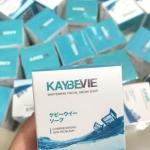 Kaybevie Soap สบู่เคบีวีย์ สบู่น้ำแร่เคบี By Kaybee