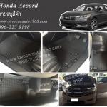 ยางปูพื้นรถยนต์ Honda Accord ลายธนูสีดำ