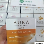 Aura Rich Honey gold Sun Care SPF50 PA+++ ครีมกันแดดน้ำผึ้งทองคำ