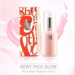 Eity Eight Dewy Face Glow เอตี้เอธดิวอี้เฟสโกลว์