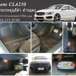 ยางปูพื้นรถยนต์ Benz CLA250 ลายกระดุมสีดำด้ายแดง