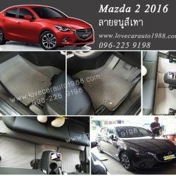 ยางปูพื้นรถยนต์ Mazda 2 2016 ลายธนู สีเทา
