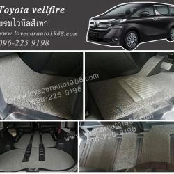 พรมปูพื้นรถยนต์ Toyota velfare ไวนิลสีเทา