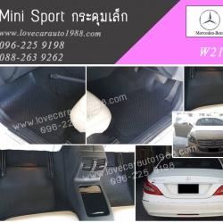 ผ้ายางพีวีซีปูรถยนต์ Benz W218 ลายกระดุมเล็กสีดำ