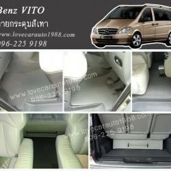 ยางปูพื้นรถยนต์ Benz VITO ลายกระดุมสีเทา