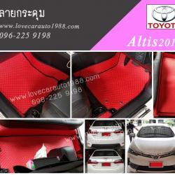 พรม Toyota Altis2017 ลายกระดุม สีแดงขอบดำ