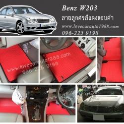 ยางปูพื้นรถยนต์ Benz W203 ลายลูกศรสีแดงขอบดำ
