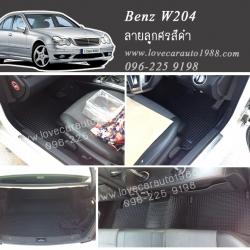 ยางปูพื้นรถยนต์ Benz W204 ลายลูกศรสีดำ