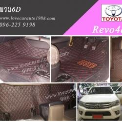 Toyota revo4d พรม 6D สีดำด้ายแดง