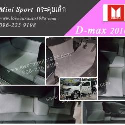 พรม Isuzu D-max2016 กระดุมเล็ก สีเทา