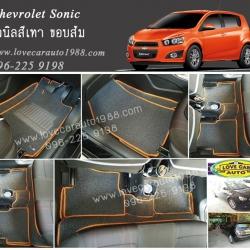 พรมรถยนต์ Chevrolet Sonic พรมไวนิลสีเทา ขอบส้ม