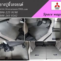 ผ้ายางปูรถ Space wagon ลายกระดุมสีเทา
