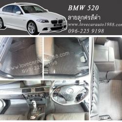 ยางปูพื้นรถยนต์ BMW 520 ลายลูกศรสีดำ