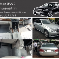 ยางปูพื้นรถยนต์ Benz W212 ลายกระดุมสีเทา