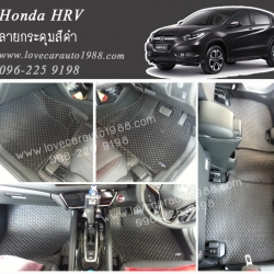 ยางปูพื้นรถยนต์ Honda HRV ลายกระดุมสีดำ
