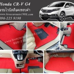 พรมปูพื้นรถยนต์ Honda CR-V G4 ไวนิลสีแดง ขอบดำ