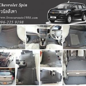 พรมปูพื้นรถยนต์ Chevrolet Spin พรมไวนิลสีเทา