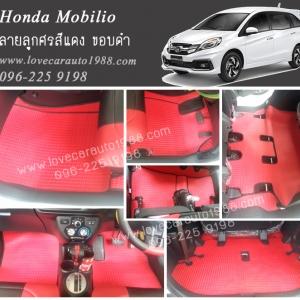 ยางปูพื้นรถยนต์ Honda Mobilio ลายลูกศรสีแดง ขอบดำ