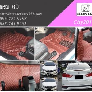 พรม6D Honda City2014 สีน้ำตาล