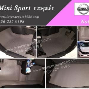 พรม Nissan note กระดุมเล็ก สีเทา