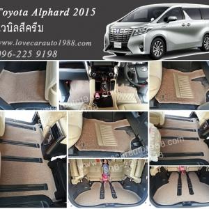 พรมไวนิลดักฝุ่น Toyota Alphard2015 สีครีม