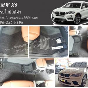 พรมไวนิล BMW X6 สีดำ