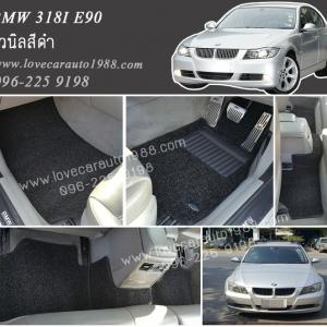 พรมไวนิล ปูรถยนต์ BMW 318I สีดำ