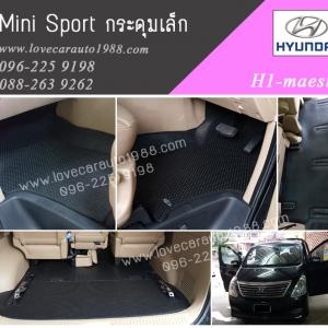 ผ้ายางรถยนต์ Hyundai H1-MAESTO ลายกระดุมเล็ก