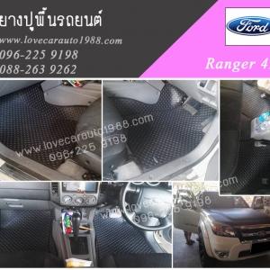 ผ้ายางปูรถยนต์ Ford Ranger 4d ลายกระดุมสีดำ