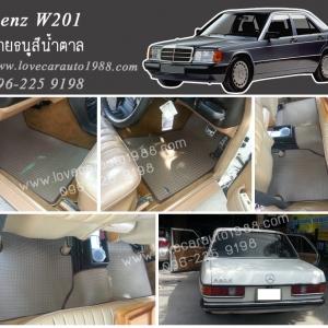 ยางปูพื้นรถยนต์ Benz W201 ลายธนูสีน้ำตาล