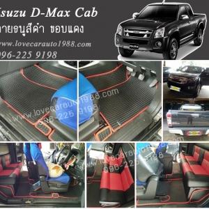 ยางปูพื้นรถยนต์ Isuzu D-Max Cab ลายธนูสีดำขอบแดง