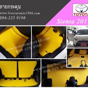 พรม Toyota sienta 2017 ลายกระดุม สีเหลืองขอบดำ