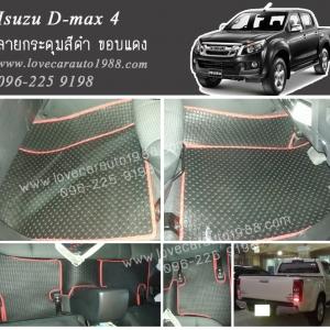 ยางปูพื้นรถยนต์ Isuzu D-max 4 ลายกระดุมสีดำ ขอบแดง