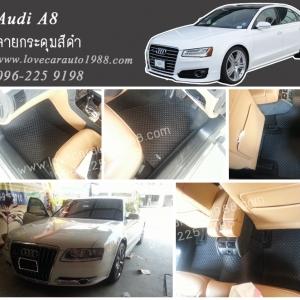 ยางปูพื้นในรถ Audi A8 ลายกระดุมสีดำ