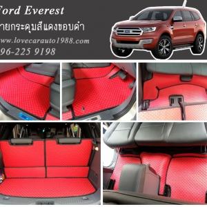 ยางปูพื้นรถยนต์ Ford Everest 2015 ลายกระดุมสีแดง ขอบดำ