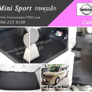 พรม Nissan cube กระดุมเล็ก สีดำ
