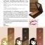 Cathy Doll Triple Eyebrow Designing เคที่ดอลล์ ทริปเปิ้ล อายโบรว์ ดีไซต์นิ้ง thumbnail 4