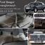 ยางปูพื้นรถยนต์ Ford Ranger ลายธนูสีเทาขอบดำ