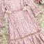 เดรสผ้าลูกไม้สีชมพูชายแขนเสื้อ เอว และชายกระโปรงคาดด้วยผ้าถักโครเชต์ ที่เอวด้านข้างมีผ้าให้ผูกเป็นโบว์ thumbnail 14