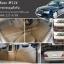 ยางปูพื้นรถยนต์ Benz W124 ลายกระดุมสีครีม