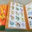 หนังสือฝึกอ่านภาษาไทย-อังกฤษ อัจฉริยะ My E-Book thumbnail 9
