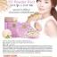 Baby Bright Face Blur CC Powder Pact SPF30 PA+++ เบบี้ไบร์ท เฟสเบลอซีซีพาวเดอร์แพ็ค เอสพีเอฟ30 พีเอ+++ thumbnail 3