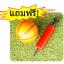สไลเดอร์พร้อมแป้นบาส ลายแพนด้า [แถมฟรี! ลูกบอล+ที่สูบ] thumbnail 14