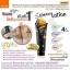Belov Jin Ai Nu Gold L-Glutathione Moist Whitening Lotion SPF50 จินนาย (หลอดดำ) + L-Glutathione Moist Whitening Lotion SPF 50 จินนาย( หลอดชมพู) thumbnail 2
